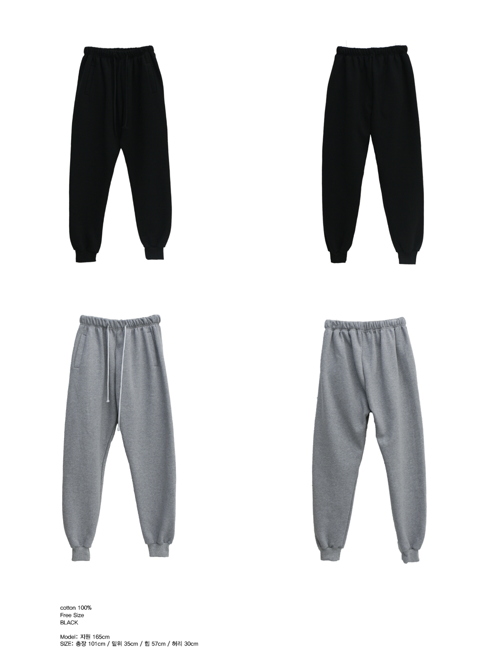 아무 코리아(AMU KOREA) UNISEX AMU NAPPED SWEATPANTS